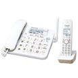 電話機 パナソニック シャープ パイオニア NEC FUJITSU カシムラ 東芝 電話 受話器 子機
